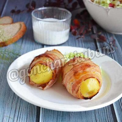 картофель в беконе из тандыра
